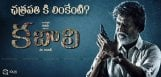 rajnikanth-kabali-movie-story-resembles-chatrapath