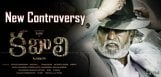 controversy-behind-kabali-telugu-release