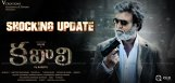 shocking-update-on-rajnikanth-kabali-film-climax