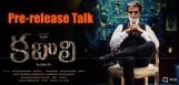 rajnikanth-kabali-movie-pre-release-talk