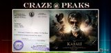 craze-for-rajnikanth-kabali-tickets-details