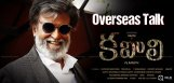 kabali-film-overseas-premiere-shows-updates