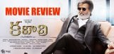 rajnikanth-kabali-movie-review-ratings