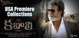 rajnikanth-kabali-us-premiere-collections-details