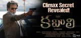 discussion-on-kabali-climax-secret-revealed