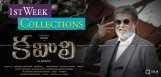rajnikanth-kabali-first-week-collections-details