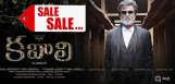 rajnikanth-kabali-costumes-for-sale