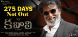 rajinikanth-kabali-movie-ran-275days-in-madurai