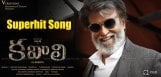 hitsong-from-rajinikanth-kabali