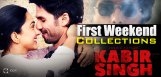 kabir-singh-movie-first-week-collections