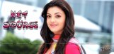 kaja-new-telugu-film-jilla-updates