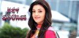 kaja-new-telugu-film-jilla-updates