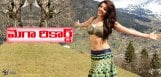 kajal-agarwal-in-chiranjeevi-150th-film
