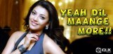 kajal-demands-more-remuneration-for-ntr-film