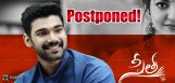 kajal-s-sita-movie-postponed-to-june