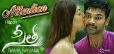 kajal-s-sita-movie-trailer-releasing-tomorrow