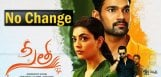 no-change-in-sita-movie-title-says-teja