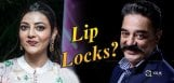 kajal-kamal-lip-lock-bharateeyudu2
