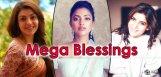 discussion-on-telugu-heroines-with-mega-tag