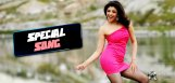 kajal-special-song-in-kona-venkat-geethanjali-film