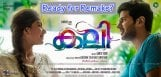 discussion-on-film-kali-to-remake-in-telugu