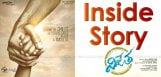 kalyan-dhev-vijetha-movie-story-details