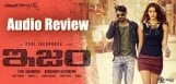 ism-movie-audio-review