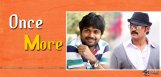 kalyan-ram-anil-ravipudi-new-film-on-cards