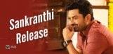 kalyan-ram-next-sankranthi-release