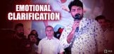 kalyan-ram-emotional-speech-at-sher-audio-release