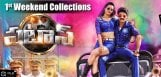 pataas-first-weekend-box-office-collections-report