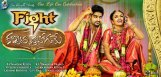 kalyana-vaibhogame-movie-satellite-offers