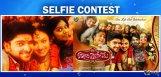 kalyana-vaibhogame-selfie-contest-details