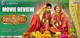 naga-shaurya-kalyana-vaibhogame-movie-review