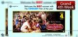 kalyana-vaibhogame-movie-enters-4th-week