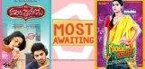 guntur-talkies-kalyana-vaibhogame-release-details