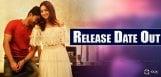 kalyanram-tamannaah-naa-nuvve-release-date