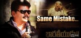 shankar-costly-mistake-for-indian-2-movie