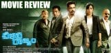 kamal-cheekati-rajyam-movie-review-and-ratings