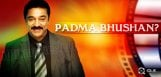 Kamal-Haasan-likely-to-be-conferred-Padma-Bhushan-