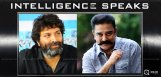 special-birthday-article-of-kamal-trivikram
