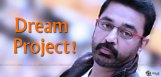 kamal-hassan-dream-project-details