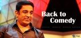 kamal-hassan-upcoming-comedy-film