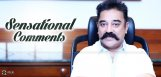 kamal-comments-on-awards-returning-trend