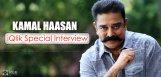 kamal-hassan-cheekati-rajyam-interview