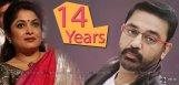 kamal-hassan-ramya-krishnan-new-film-news