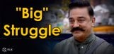 kamal-hassan-vishwaroopam2-business-troubles
