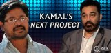 Kamal-Hassan039-s-Next-flick-with-Tollywood-direct