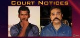 highcourtnotices-to-kamal-vishal-on-nadigarsangham