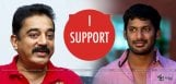 kamalhassan-supports-vishal-inproducers-elections
